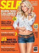 Julianne Hough - Self magazine November 2011