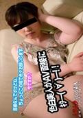 Muramura – 012015_180 – Ayaka Ichii